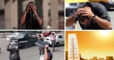 صورة أجواء حارة بالقاهرة الكبرى.. تعرف على تفاصيل حالة الطقس حتى الثلاثاء