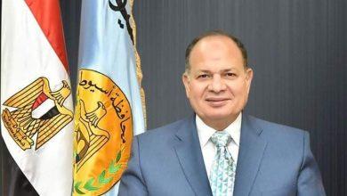 صورة محافظة أسيوط تعلن عن فتح باب قبول متطوعين للعمل بأنشطة وحدة السكان