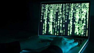 صورة اكتشاف اختراق بيانات 53 مليون عميل من خلال شركة أتصالات أمريكية