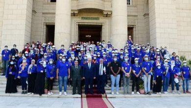 صورة جامعة القاهرة بدأت فعاليات النسخة الرابعة لمعسكر قادة المستقبل