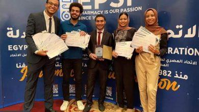 صورة فوز الاتحاد المصري لطلاب الصيدلة EPFS بجامعة سوهاج بالمركز الأول على مستوى الجمهورية