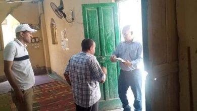 صورة بسوهاج برلمانيان يحصلان على ١٥ مليون جنيه لصالح إحلال وتجديد ١٥ مسجد