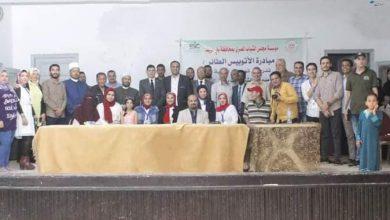 صورة مجلس الشباب المصري ببني سويف ينظم مبادرة الأتوبيس الطائر