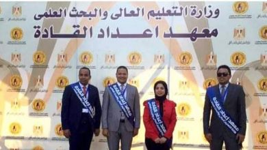 """صورة جامعة المنيا تُشارك بالدورة التثقيفية لإعداد القادة لـ """"معاوني أعضاء هيئة التدريس"""" بـ""""معهد قادة حلوان"""""""