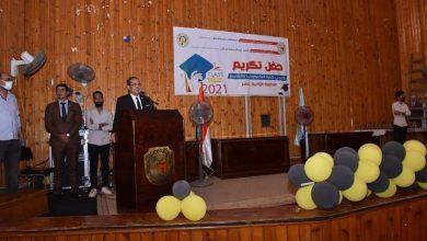 صورة تخريج ١١٤ طالباً بالدفعة الثانية عشر بكلية التعليم والتكنولوجيا بسوهاج