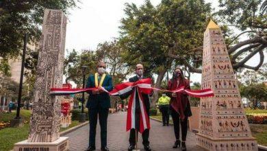صورة السفارة المصرية في ليما تواصل مشاركتها في إحياء المئوية الثانية للبيرو