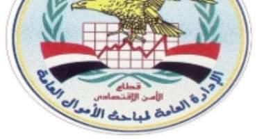 صورة ضبط المتهم بالنصب على الشباب بزعم تسفيرهم للخارج بسوهاج