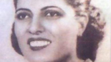 صورة مسير حياة سميره موسي