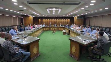 صورة بيان صادر عن وزارة قطاع الأعمال العام