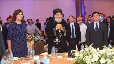 صورة وزيرة الهجرة تشارك بختام فعاليات «ملتقى لوجوس الأول» لشباب الكنيسة القبطية الأرثوذكسية