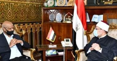 صورة وزارة الأوقاف تعلن عن تدريب 21 إماما وواعظة سودانية فى تفنيد الفكر المتطرف