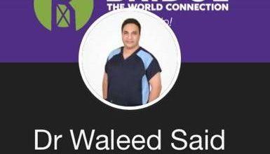 صورة جامعة ميتشجن الأمريكية تصدق على قرار تعيين الدكتور المصري وليد سعيد