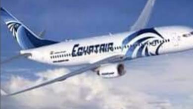 صورة شاهد رد نبيل أبوالياسين على معاقبة طيارين من مصر للطيران