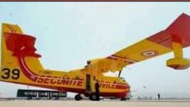 صورة وصول طائرتين أوروبيتين إلى الجزائر للمساعدة في إخماد حرائق الغابات