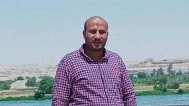 """صورة ترند نيوز تهنئ """" علاء حمدى"""" نائباً لرئيس مجلس مدينة ملوى"""