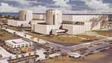 صورة مشروع الضبعة النووي يدخل نطاق التنفيذ