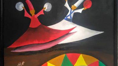 صورة التنورة الراقصة على ألوان الحياة
