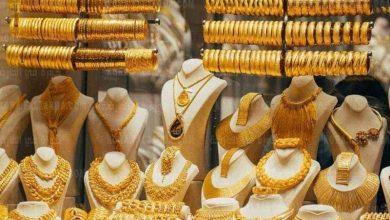 """صورة """"الذهب طالع في العلالي"""" أسعار الذهب اليوم الاربعاء 1/9/2021 في مصر بجميع الأسواق ومحلات الصاغة"""