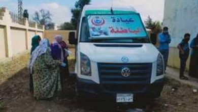صورة صحة المنيا» تنظم قافلة طبية بـ«قرية الناصرية» في بني مزار بالمنيا