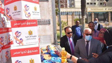 """صورة محافظ بورسعيد يستقبل قافلة """"أبواب الخير"""" أكبر قافلة مساعدات إنسانية أطلقها الرئيس"""