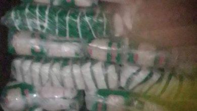 صورة ضبط 6 أطنان أرز تمويني قبل بيعه في السوق السوداء بسوهاج
