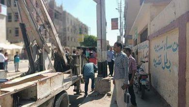 صورة حملات مكبرة لرفع الاشغالات والتعديات علي حرم الشوارع بديرمواس