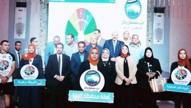 صورة مستقبل وطن المنيا ينظم احتفالية كبري لاجراء قرعة نهائي الدوري على مستوى المحافظة