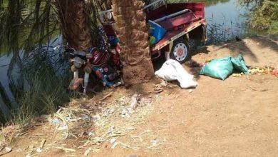 صورة مصرع 3 أشخاص وإصابة 10 بحادث تصادم تروسيكل بديرمواس