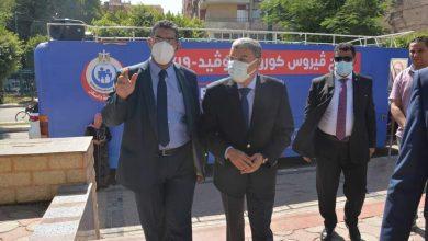 """صورة محافظ المنيا يشهد إنطلاق فعاليات حملة """"معًا نطمئن .. سجل الآن"""""""