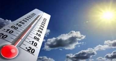 صورة غداً إرتفاع بدرجات الحرارة بكافة الأنحاء والعظمى بالقاهرة 36 درجة