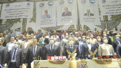صورة بحضور محافظ المنيا ورئيس الجامعة فريق بندر المنيا يحصد درع الدوري لحزب مستقبل وطن