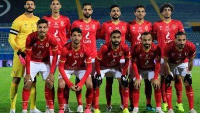 صورة تشكيل الأهلي لمواجهة إنبي اليوم في كأس مصر