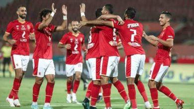 صورة بصعوبة الأهلي يتخطي إنبي ويتأهل إلى ربع نهائي كأس مصر
