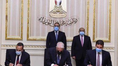 صورة رئيس الوزراء يشهد مراسم توقيع بروتوكول تعاون بشأن الطرح الإلكتروني الأول لعدد من التجمعات التنموية الزراعية والسكنية بسيناء