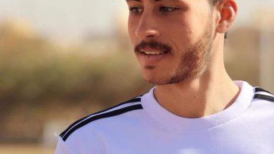 صورة بعد انتهاء عقده مع كليرمونت الفرنسي.. محمد شريف يدرس الإنتقال لفريق أوروبي جديد