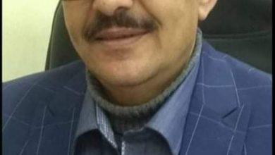 """صورة """" النقيب"""" يتقدم بالتعازي للدكتورة ميرفت الشرقاوي في وفاة شقيقتها"""