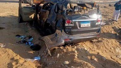 صورة مصرع 8 أشخاص في حادث مروري على الطريق الصحراوي الشرقي