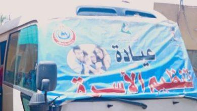 """صورة غدا …صحة المنيا تطلق قوافل طبية بقري """"حياة كريمة"""" بمركزي العدوة وأبو قرقاص"""