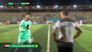 صورة ترند نيوز تكشف ما قاله محمد الشناوى بعد إصابته وخروجه من الملعب