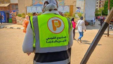 """صورة جامعة المنيا تُطلق حملات للتبرع بالدم والبلازما بكلياتها بالتعاون مع """"بنك الدم الإقليمي"""""""