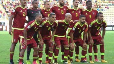 صورة في الخمسة مباريات الاخيره لمنتخب فنزويلا فوز وحيد قبل ملاقاة تشيلي في الطريق لكأس العالم