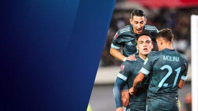 صورة الأرجنتين تحقق فوزاً صعباً على منتخب بيرو في التصفيات المؤهلة لكأس العالم
