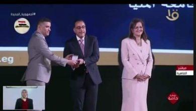 صورة جامعة المنيا تفوز بالمركز الثالث لأفضل موقع إلكتروني متميز في تقديم الخدمات الحكومية بجائزة مصر للتميز الحكومي