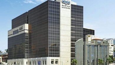 صورة البنك العربي ضمن قائمة فوربس العالمية لأفضل الشركات للعمل فيها لعام 2021