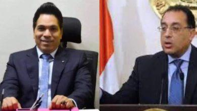 صورة مطالبات لـ رئيس الوزراء «مصطفى مدبولي» إعادة تعيين المعلمين