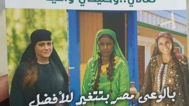 صورة انطلاق مبادره بالوعي مصر بتتغير للأفضل في ديرمواس