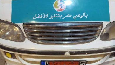 صورة بلاغ إلى النائب العام .. مخلفات طبية في شوارع المنيا .. والمسؤولين متواطئين