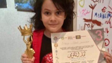 صورة لمار الكومي السفيرة والإعلامية وأصغر يوتيوبر في مصر في حوار خاص لجريدة ترند نيوز
