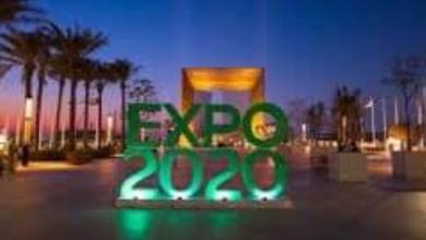 صورة تهاني التري : اكسبو دبي قمة فخر اماراتية بثقة عالمية