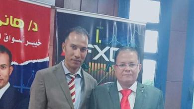 صورة تغطية خاصة للملتقى الاستثمارى الخامس ولأول مره بمحافظة المنيا برعاية فوكس أكاديمي